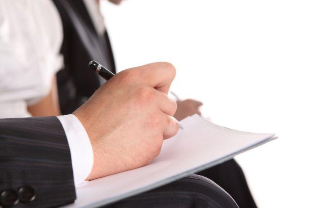 Жалоба на судью в квалификационную коллегию судей