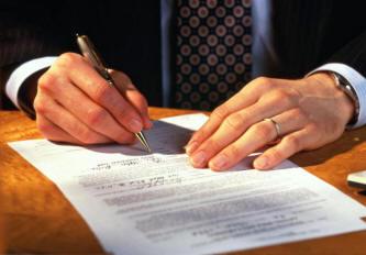 Пишем заявление в прокуратуру через интернет