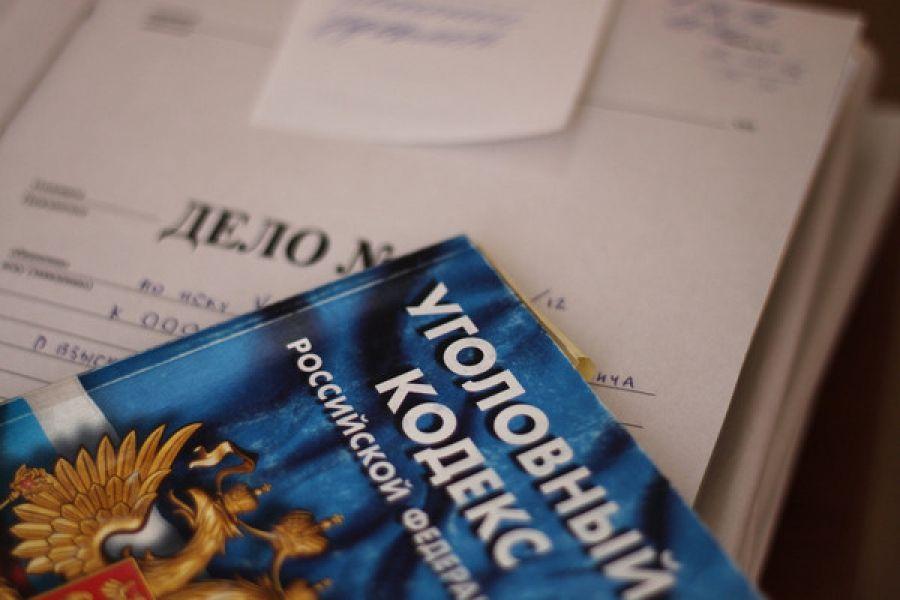 Заявление о мошенничестве в полицию санкт петербурге